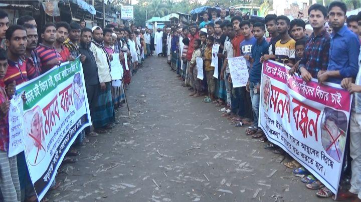 তজুমদ্দিনে মটরসাইকেল চালককে মাদক দিয়ে ফাঁসানোর প্রতিবাদে মানববন্ধন