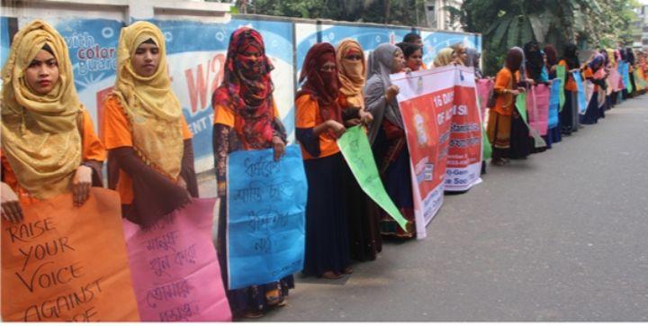 ভোলায় নারীর প্রতি সহিংসতা রোধে মানববন্ধন ও সমাবেশ